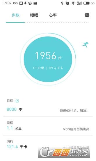 魅族H1手环app v1.0.43(170821)  安卓版