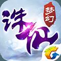梦幻诛仙vivo版1.2.1定制版