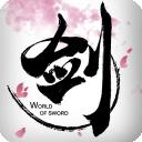 小米剑侠世界