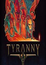 暴君Tyranny汉化硬盘版