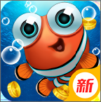 手机捕鱼游戏可兑换版v2.3安卓最新版
