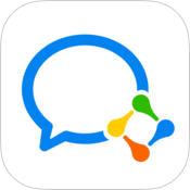 企业微信个人注册appv1.3.0 官方IOS版