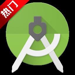 android studio 1452.2.2.0 官方版