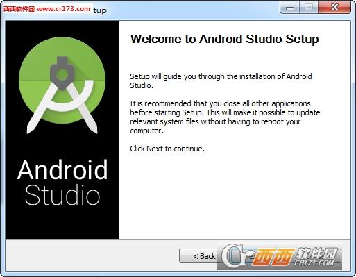 android studio 145 2.2.2.0 官方版