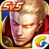 王者光荣透视版V1.15.2.13最新版