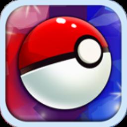 口袋妖怪3D ios版v1.1.5 iPhone/ipad版