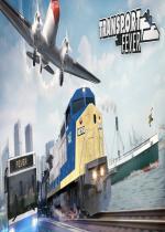 狂热运输Transport Fever游戏简体中文硬盘版