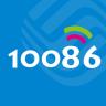 10086(原4G管家)ios版