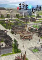 三国志汉末霸业含DLC版本V1.0.0.2034最新版