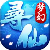 IOS梦幻寻仙游戏官方版v 1.0