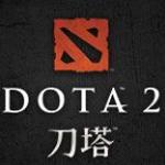 DOTA2 7.0版本高速下载器国服完美官方版