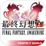 最终幻想觉醒vivo版1.6.0 定制版