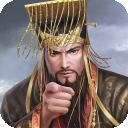 朕的江山手游v1.4.0 安卓版