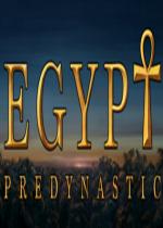 史前埃及Pre-Dynastic Egypt