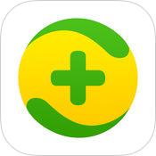 360手机卫士抢票版ios版v8.7.4 官方最新版