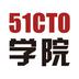 51CTO学院电脑版