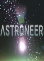 异星探险家ASTRONEER