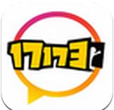 17173新闻v4.0安卓版