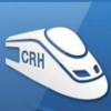 春运首日火车票抢票工具2017版免费版