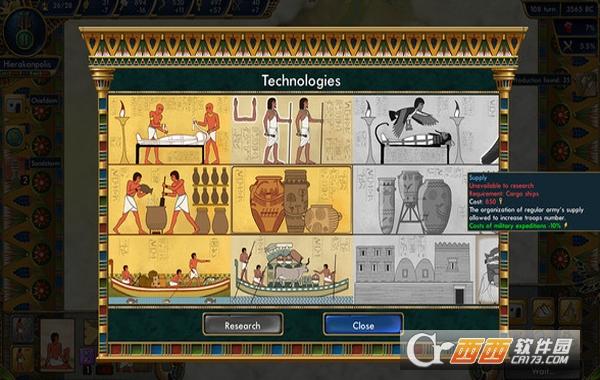 史前埃及多项修改器 3DM版