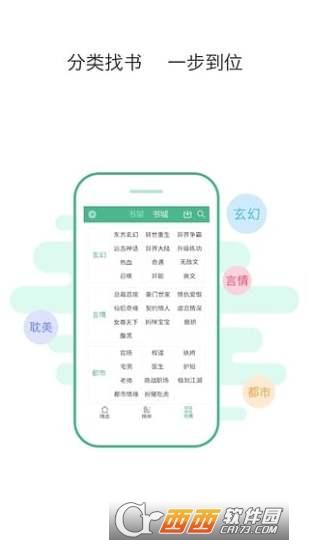 鸿雁传书app V2.1.0 安卓版