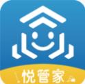 悦管家家政app4.0.57安卓版