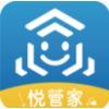 悦管家家政app