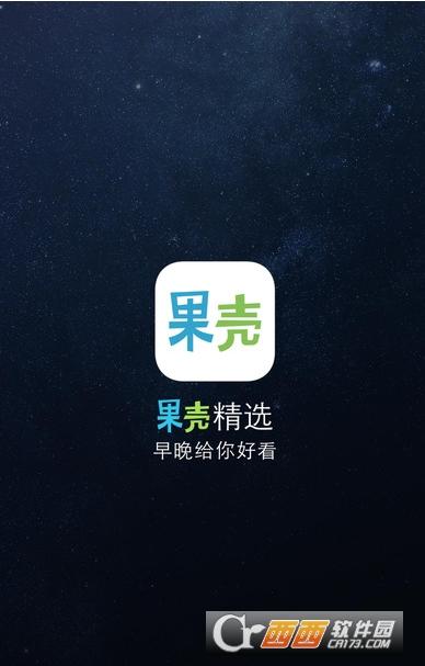 果壳网app苹果版 v4.2.5 最新版