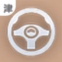 天津汽车违章查询app