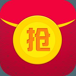2017微信红包语音提醒软件