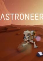 Astroneer(风笑试玩)