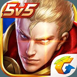 王者荣耀安卓ios互通版1.16.2.5最新版