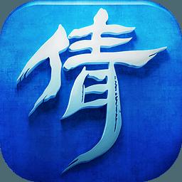 倩女幽魂手游uc版