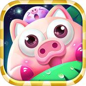 支付宝猪来了ios版v2.7.0 官方IOS版