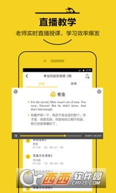掌上盒子鱼app V11.0.5