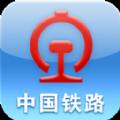 铁路12306网上订火车票app
