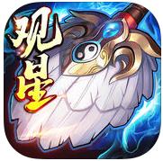 智谋三国志ios版v1.0.13iphone版