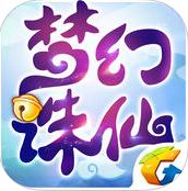 梦幻诛仙手游体验服1.2.4安卓版