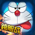 乱斗奇兵iOS版