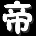 造梦西游4帝辛辅助v0.5 最新版