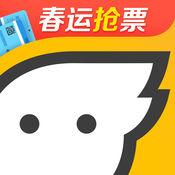 飞猪抢票助手【春运版】V8.1.0iOS版