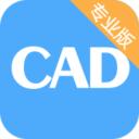 CAD看图大师V1.2.4 苹果手机版