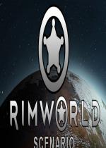 环世界a16(RimWorld a16)