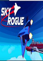 sky rogue(打飞机游戏)简体中文硬盘版