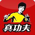 真功夫订餐appv7.1.6安卓版