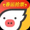 2016春运抢票版飞猪app