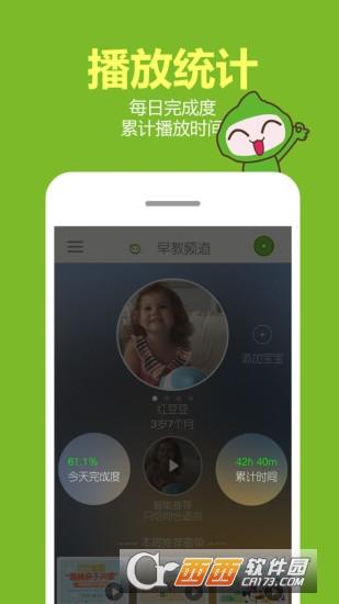 比巴app v3.2.0安卓版