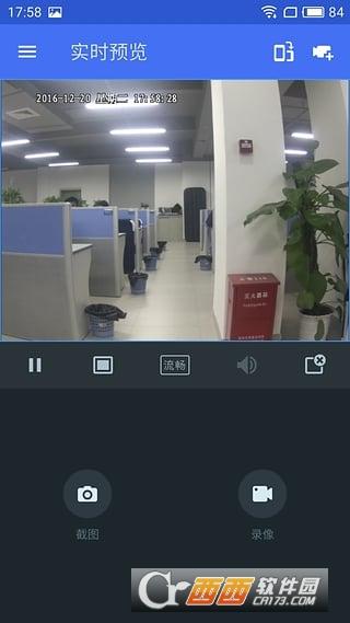 雄迈智能摄像头app最新版 v2.1.9 官方安卓版