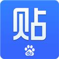 百度贴吧客户端V9.6.8.0 安卓版