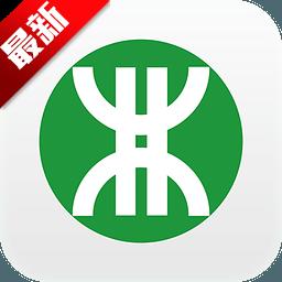 深圳地铁5号线线路规划图 深圳地铁5号线 环中线 线路图下载16最新版 西西软件下载